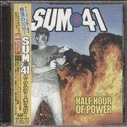 Click here for more info about 'Sum 41 - Half Hour Of Power'