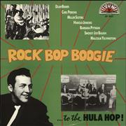 Click here for more info about 'Sun Records - Rock Bop Boogie... To The Hula Hop!'