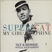 Click here for more info about 'Super Cat - My Girl Josephine'