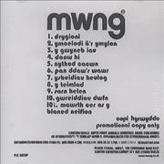 Click here for more info about 'Super Furry Animals - Mwng'
