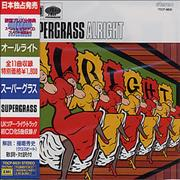 Click here for more info about 'Supergrass - Alright + Obi'