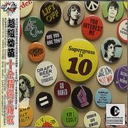 Click here for more info about 'Supergrass - Supergrass Is 10: The Best Of 94-04'
