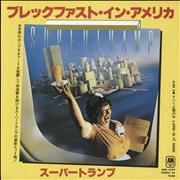 Click here for more info about 'Supertramp - Breakfast In America + Insert'