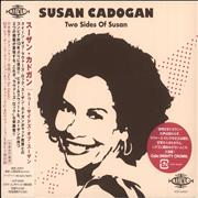 Click here for more info about 'Susan Cadogan - Two Sides Of Susan - Sealed'