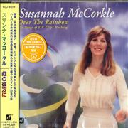 Click here for more info about 'Susannah McCorkle - Over The Rainbow'