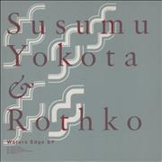 Click here for more info about 'Susumu Yokota - Waters Edge EP'