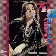 Click here for more info about 'Suzi Quatro - 48 Crash - Red vinyl'