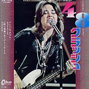 Click here for more info about 'Suzi Quatro - 48 Crash'