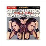 Click here for more info about 'Suzi Quatro - Daytona Demon'