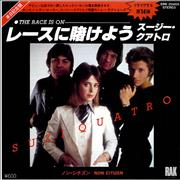 Click here for more info about 'Suzi Quatro - The Race Is On'