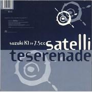 """Suzuki K1 Satellite Serenade Pt.2 UK 12"""" vinyl"""