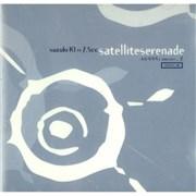 Suzuki K1 Satellite Serenade UK CD single