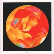 """Swim Deep Namaste UK 7"""" vinyl"""