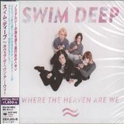 Click here for more info about 'Swim Deep - Where The Heaven Are We - Sealed'