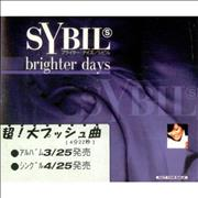 Click here for more info about 'Sybil - Brighter Days'