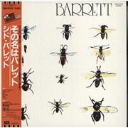 Click here for more info about 'Syd Barrett - Barrett + Obi - 4th'