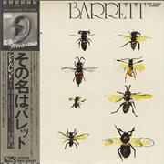 Click here for more info about 'Syd Barrett - Barrett - 3rd'