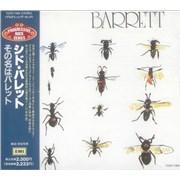 Click here for more info about 'Syd Barrett - Barrett'