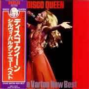 Click here for more info about 'Sylvie Vartan - Disco Queen'