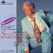 Click here for more info about 'Sylvie Vartan - Irresistiblement'