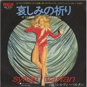 Click here for more info about 'Sylvie Vartan - Je Vivrais Pour Deux'