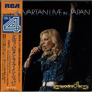 Click here for more info about 'Sylvie Vartan - Live In Japan - Quad'