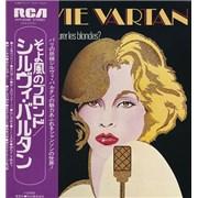 Click here for more info about 'Sylvie Vartan - Qu'est-ce Qui Fait Pleurer Les Blondes?'