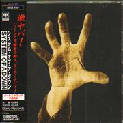 System Of A Down System Of A Down Japan CD album