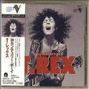 Click here for more info about 'T-Rex / Tyrannosaurus Rex - 20th Century Boy - Stickered Case + Spine Stickers & Obi'