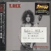 Click here for more info about 'T-Rex / Tyrannosaurus Rex - 20th Century Boy - The Second Chapter - Sealed'
