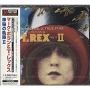 Click here for more info about 'T-Rex / Tyrannosaurus Rex - A Wizard, A True Star: Marc Bolan & T. Rex II 1972-77'