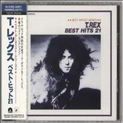 Click here for more info about 'T-Rex / Tyrannosaurus Rex - Best Hits 21 - Sealed'