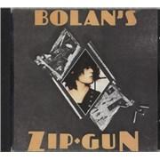 Click here for more info about 'T-Rex / Tyrannosaurus Rex - Bolan's Zip Gun'