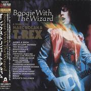 Click here for more info about 'T-Rex / Tyrannosaurus Rex - Boogie With The Wizard ~ A Tribute To Marc Bolan & T. Rex'