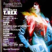 Click here for more info about 'T-Rex / Tyrannosaurus Rex - Boogie With The Wizard'