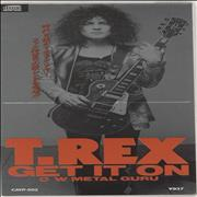 Click here for more info about 'T-Rex / Tyrannosaurus Rex - Get It On'