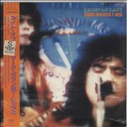 Click here for more info about 'T-Rex / Tyrannosaurus Rex - Light Of Love - Opened shrink'
