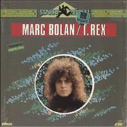 Click here for more info about 'T-Rex / Tyrannosaurus Rex - Marc Bolan/T. Rex'