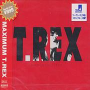 Click here for more info about 'T-Rex / Tyrannosaurus Rex - Maximum T-Rex'