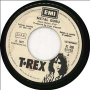Click here for more info about 'T-Rex / Tyrannosaurus Rex - Metal Guru / Day After Day - Jukebox'
