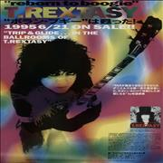 Click here for more info about 'T-Rex / Tyrannosaurus Rex - Quantity Of Five Different Promotional Handbills'