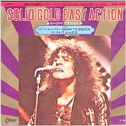 Click here for more info about 'T-Rex / Tyrannosaurus Rex - Solid Gold Easy Action'