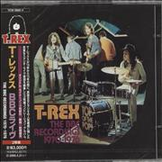 Click here for more info about 'T-Rex / Tyrannosaurus Rex - The BBC Recordings 1970-1976'