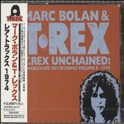 Click here for more info about 'T-Rex / Tyrannosaurus Rex - Unchained: Volume 5: 1974 - Sealed'