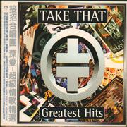 Take That Greatest Hits + Photo Booklet Taiwan CD album