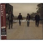 Take That Patience Japan CD single Promo