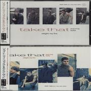 Take That Relight My Fire Japan 2-CD single set