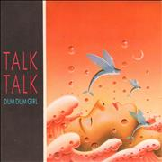 Click here for more info about 'Talk Talk - Chica Dum Dum'