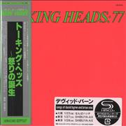 Click here for more info about 'Talking Heads - Talking Heads: 77'