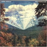 Click here for more info about 'Innerspeaker'